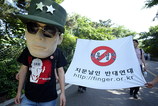 2004년 지문날인 반대 걷기대회 사진