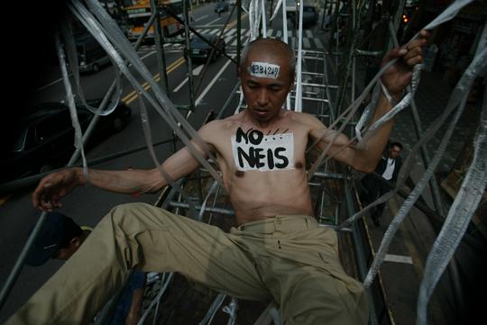 2003년 NEIS 반대 퍼포먼스 사진